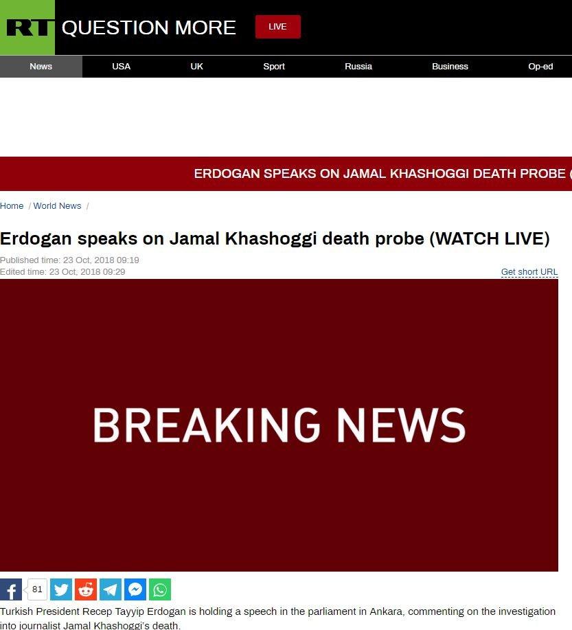 Moskova merkezli RT, canlı yayınla gelişmeyi duyurdu.