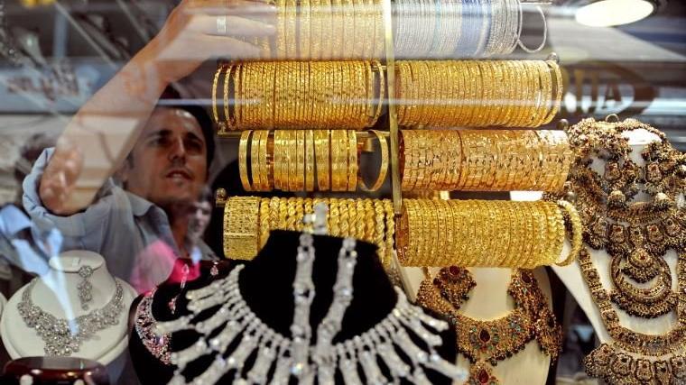 Bugün çeyrek ve gram altın ne kadar oldu? 8 Kasım güncel altın fiyatları
