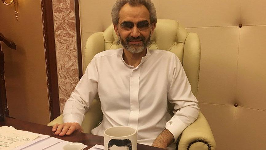 Wall Street Journal'dan flaş iddia! Suudi Arabistan tutuklu prensi serbest bıraktı