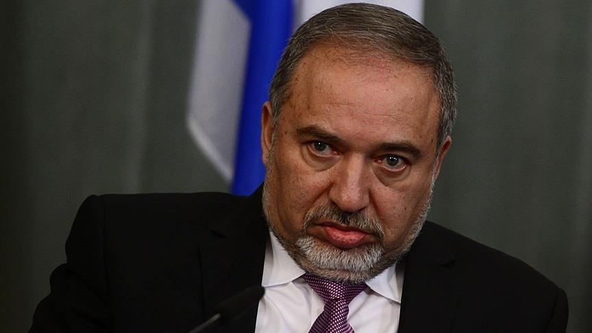 İsrail'den Trump'a İran teşekkürü: Yine yaptın!