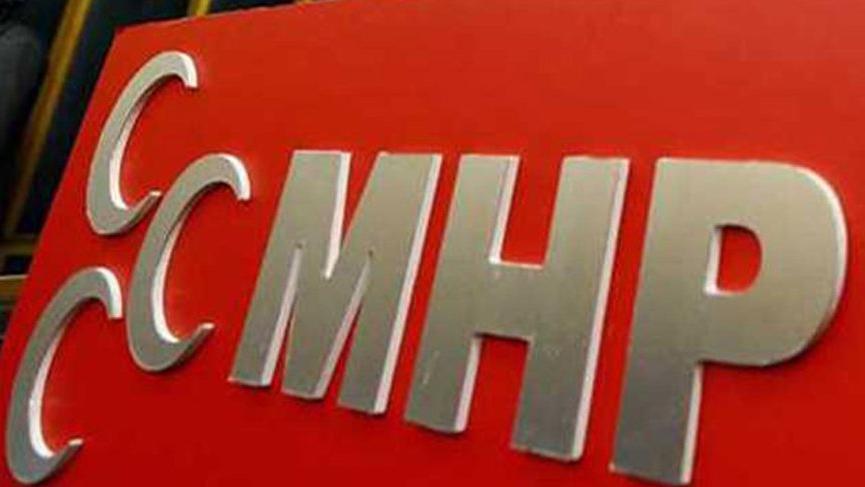 MHP'den aday açıklaması!