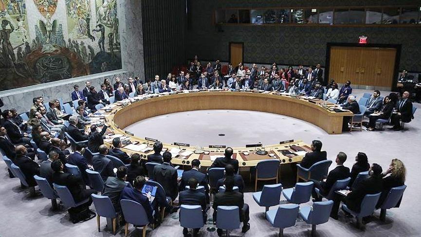 BM Güvenlik Konseyi; Gazze, Kuveyt ve Bolivya için acil toplandı.