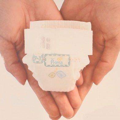 Prima 'Prematüre Gücü' ile prematüre bebeklerin ve abeveynlerinin yanında