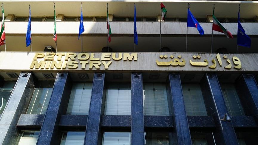 İran petrolde indirim yaptı