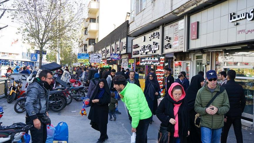 İran'da 11 milyon kişiye gıda ve para yardımı