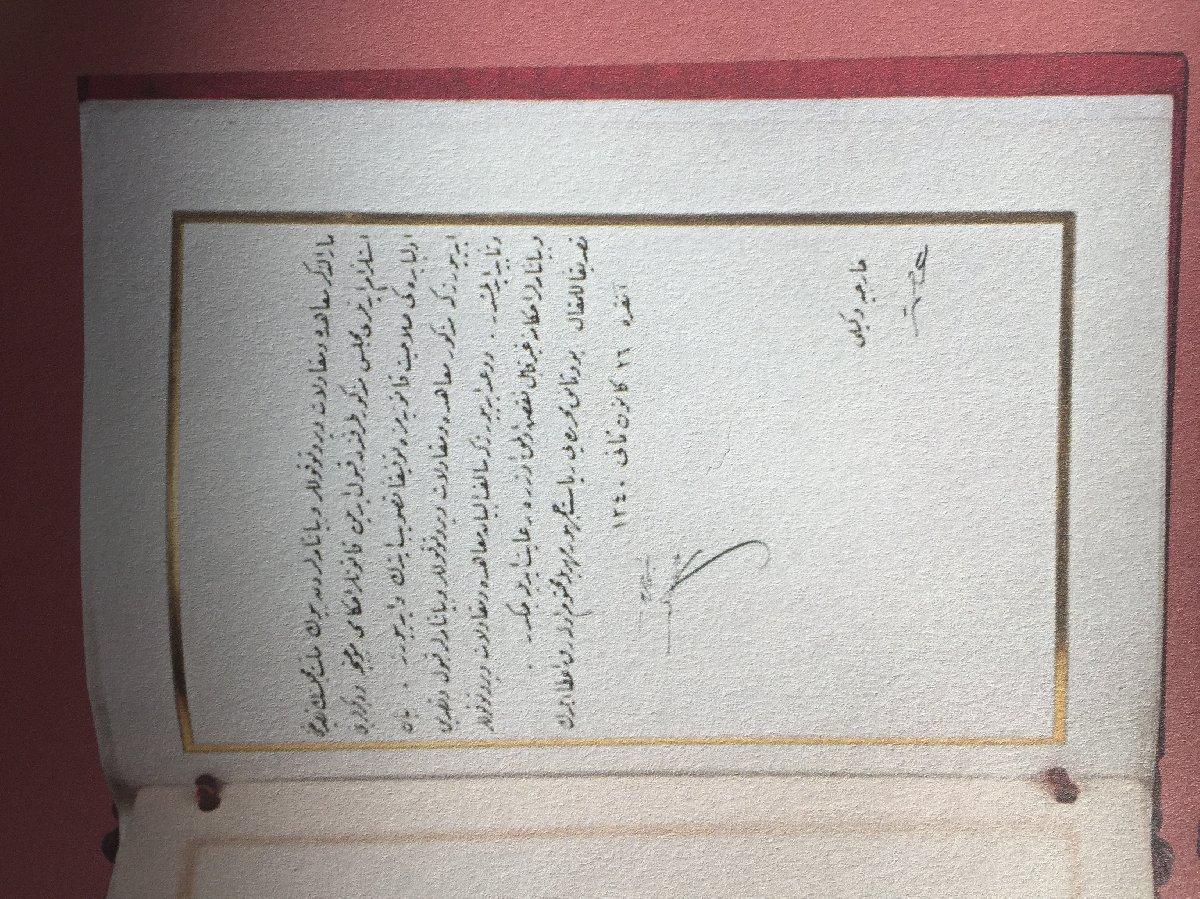 Lozan Antlaşmasının metni