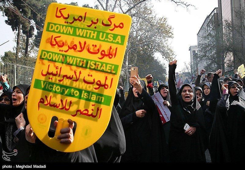 İsrail, ABD ve Suudi Arabistan karşıtı sloganlar atıldı.