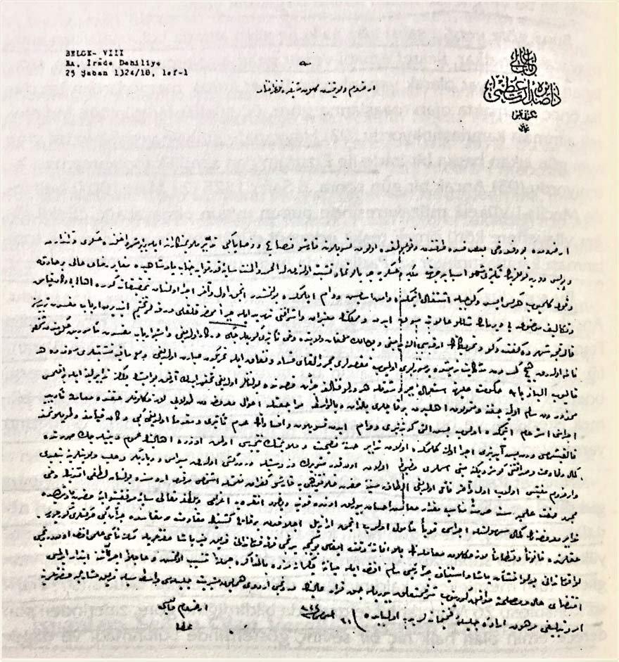 Erzurum'da 4-5 ay devam eden ayaklanmaların elebaşlarına şiddetli cezalar verileceğine dair Erzurum Valisi'nin Dahiliye Nezareti'ne gönderdiği şifreli telgraf.