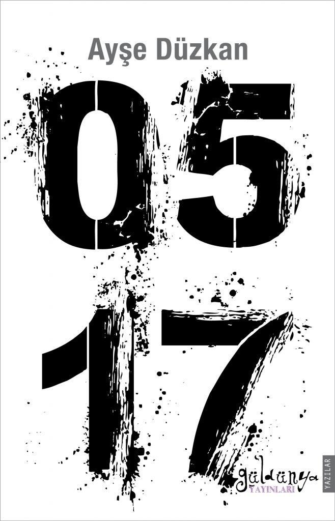 0517_