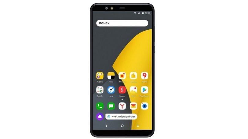 Yandex akıllı telefon işine girdi