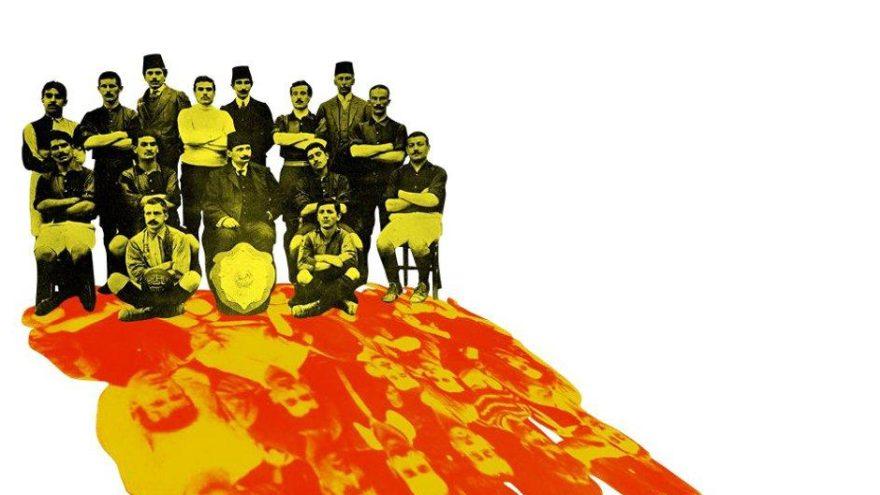 Okuldaki camların kırılışı, Galatasaray'ın doğuşu demek