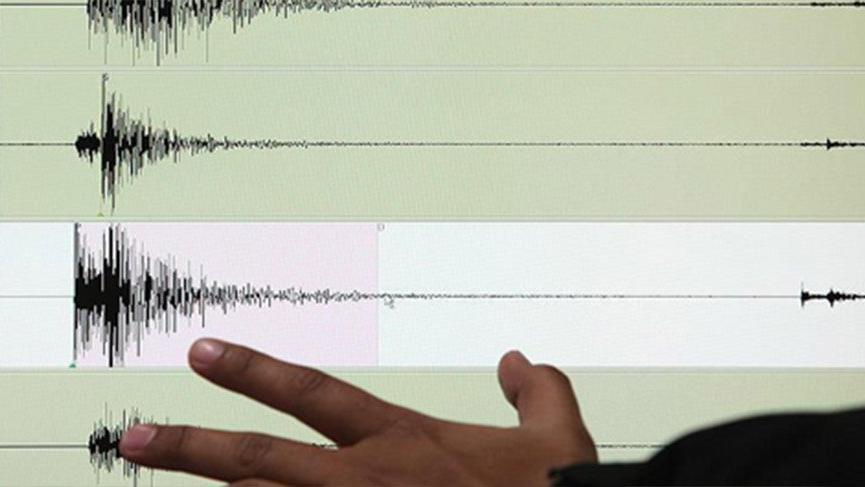 Tekirdağ'da 3,1 büyüklüğünde deprem