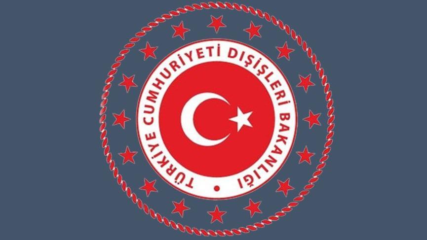 Dışişleri Bakanlığı'nın logosu değişti!