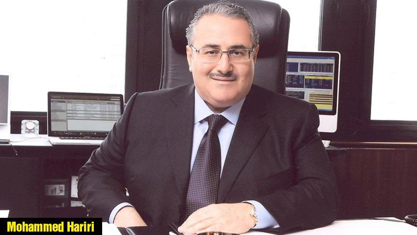 Hariri, Türk Telekom'dan istifa etti