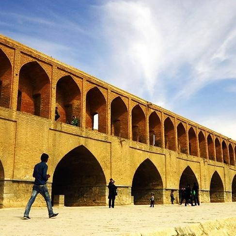 Müze gibi bir İran kenti: İsfahan