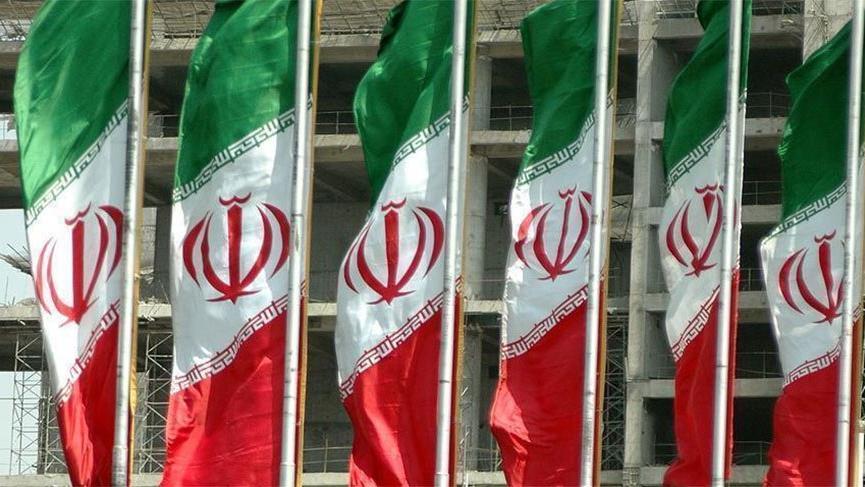 İran'dan ABD'ye sert tepki!