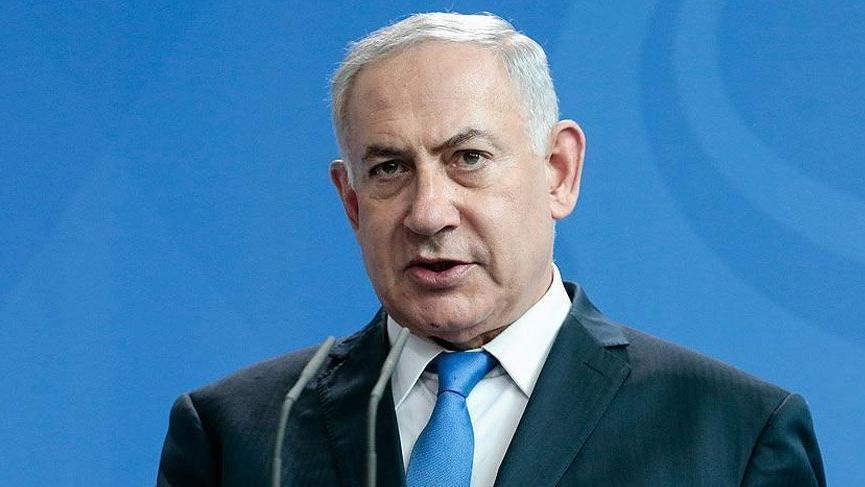 Son dakika... İsrail'den, ABD'nin çekilmesine ilk yorum