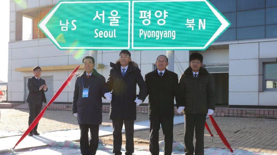 Kuzey Kore ile Güney Kore arasında virüs skandalı