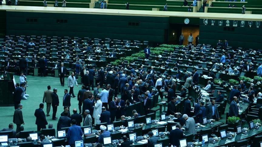 İran ekonomik sorunlar nedeniyle bütçeyi kıstı