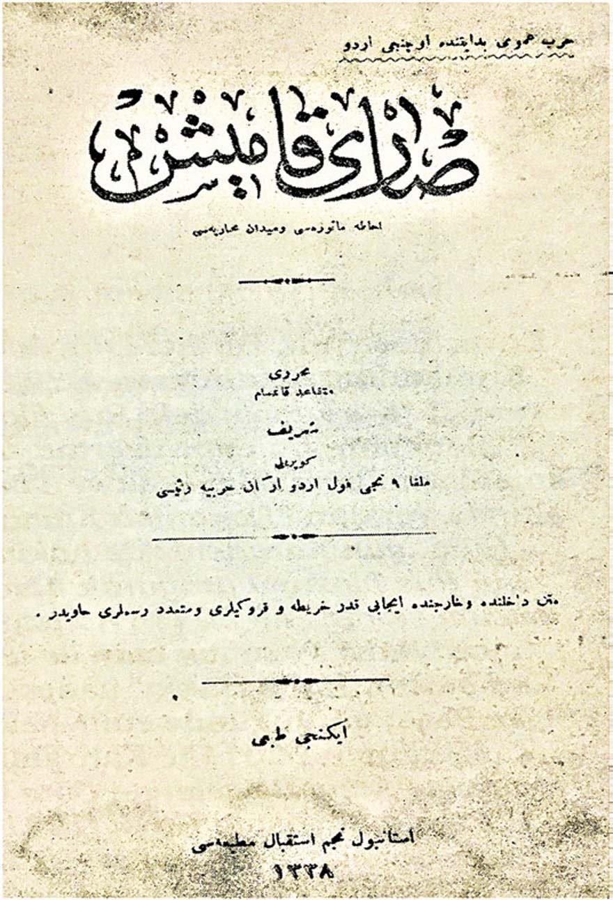 Köprülülü Şerif'in (İlden) 1922'de yayınladığı 'Sarıkamış' adlı kitabı.