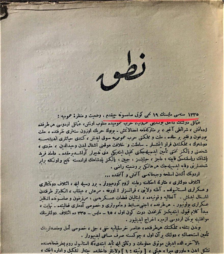 """Nutuk'un 1927'deki ilk baskısının ilk cümlesi: '1335 (1919) senesi Mayısının19.günü Samsun'a çıktım."""""""