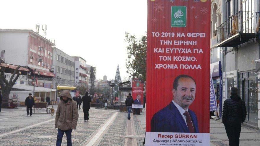 FOTO:SÖZCÜ - Edirne Belediyesi tarafından hazırlatılan 'yeni yıl afişleri' tartışmalara konu oldu.