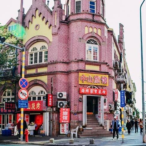 Çin'in batı tarzı evleri