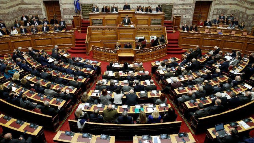 Zor günler geçiren Çipras, hükümetten destek istedi