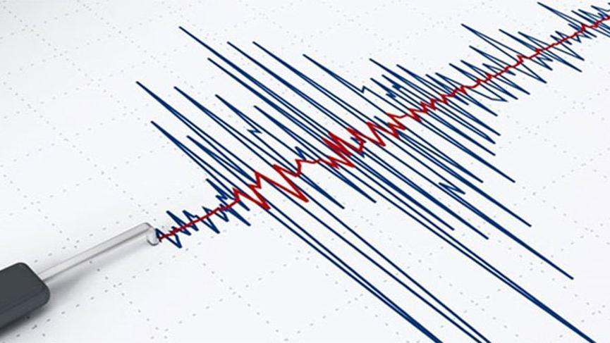 Son dakika... İran'da korkutan deprem!