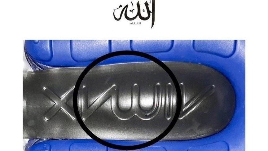 Nike'ın yeni ayakkabısı müslümanları ayağa kaldırdı