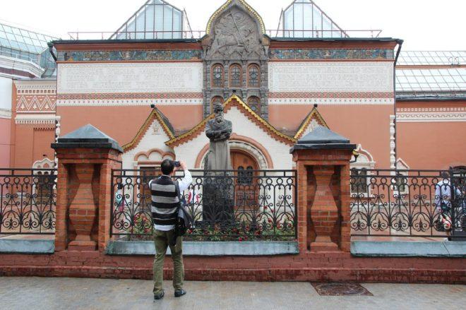Tretyakovskya Galerisi