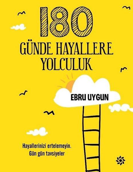 180-gunde