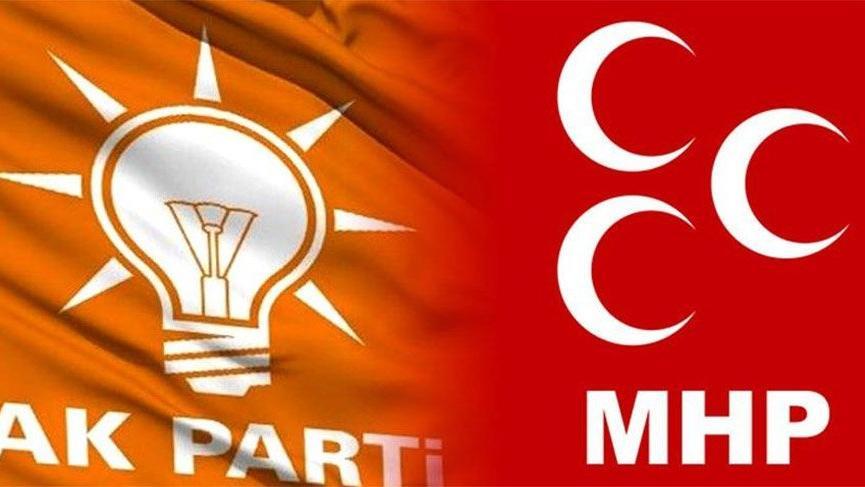 MHP'den istifa etti AKP'ye geçti