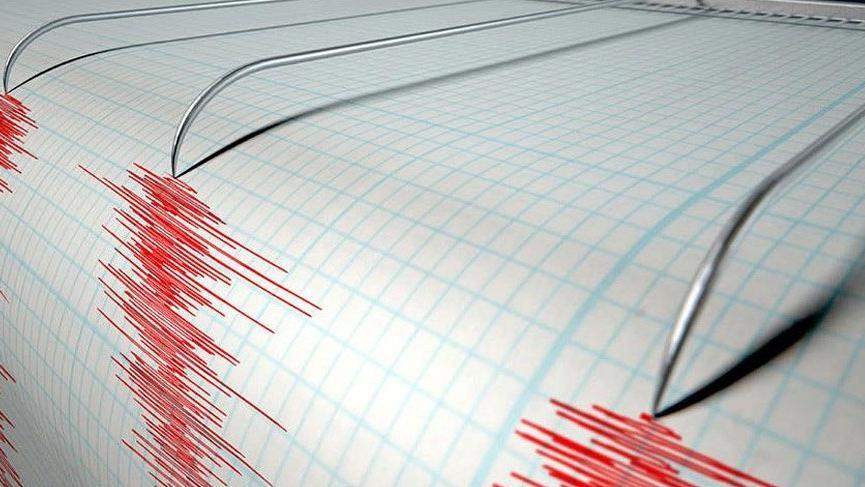Son depremler | Marmara'da 3,2 büyüklüğünde deprem