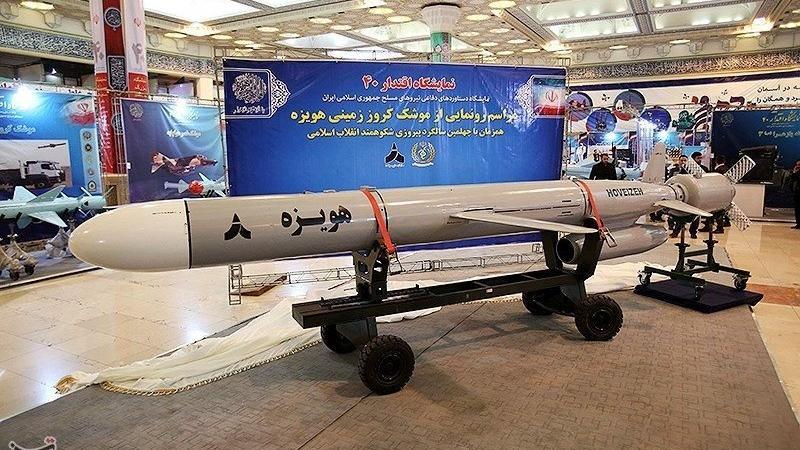 İran'dan korkutan açıklama: 1300 kilometrelik füzeyi test ettik