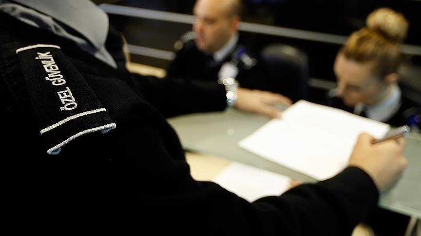 2019 özel güvenlik görevlisi maaşları ne kadar oldu?