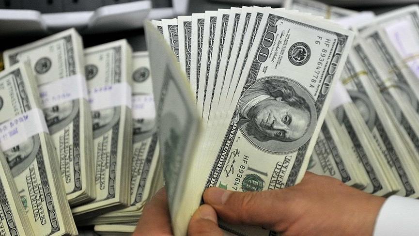 Ucuz dolar satan Halkbank hakkında karar verildi