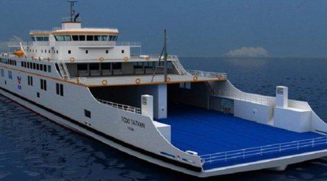 Çeşme-Atina arasında feribot seferleri başlayacak
