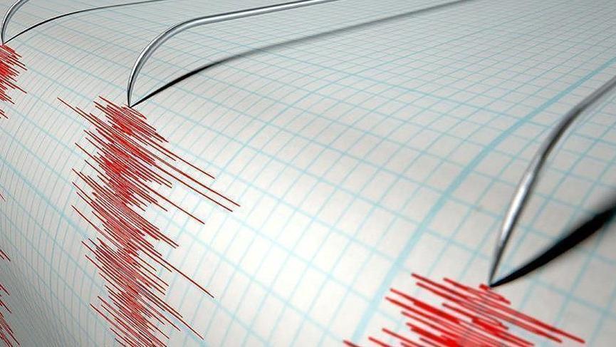 Son dakika: Denizli'de bir deprem daha! SON DEPREMLER