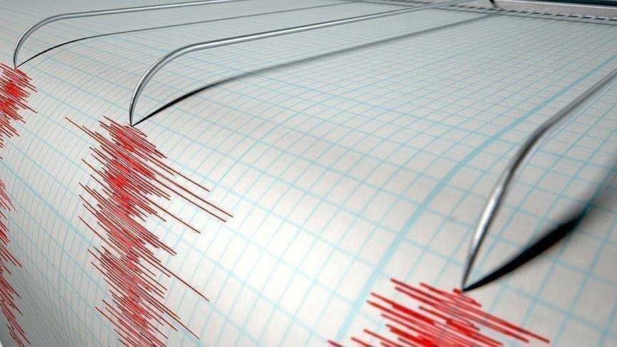 SON DEPREMLER: En son nerede deprem oldu? İşte AFAD ve Kandilli Rasathanesi son depremler listesi…