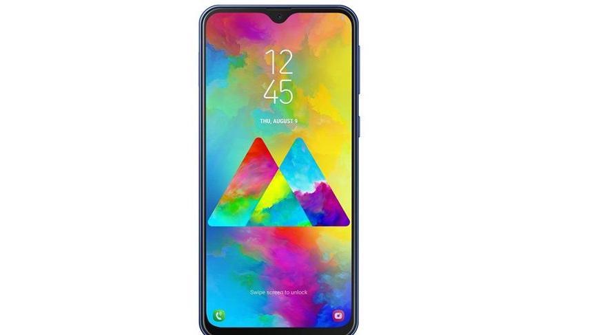 13 Mart Oyna Kazan kopyası: Samsung Galaxy M20 batarya özelliği nedir?