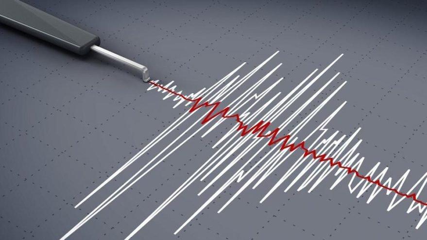 Malatya'da korkutan deprem 4.1! İşte son depremler...