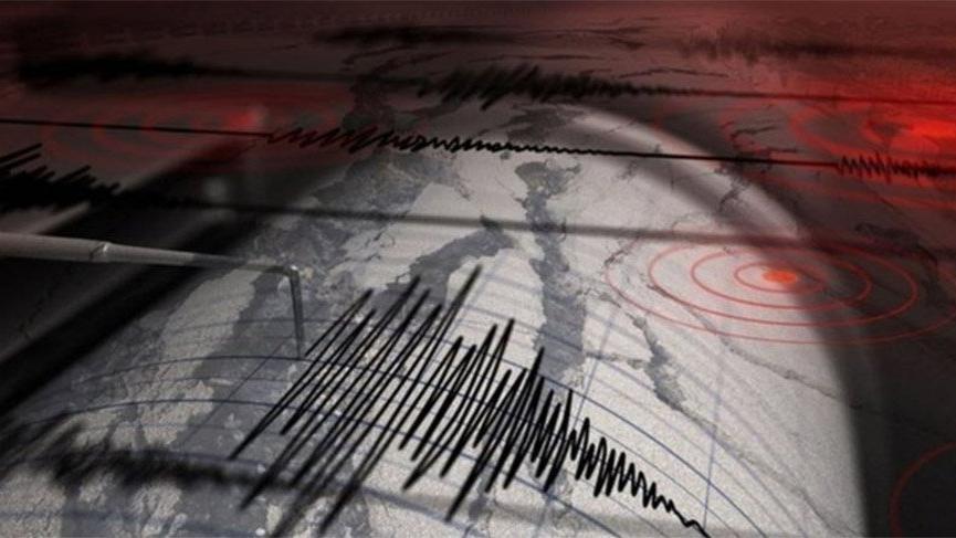 Denizli'de 4,3 büyüklüğünde deprem!