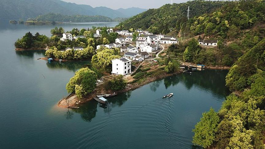 Çin'in doğal güzelliği Taiping Adası