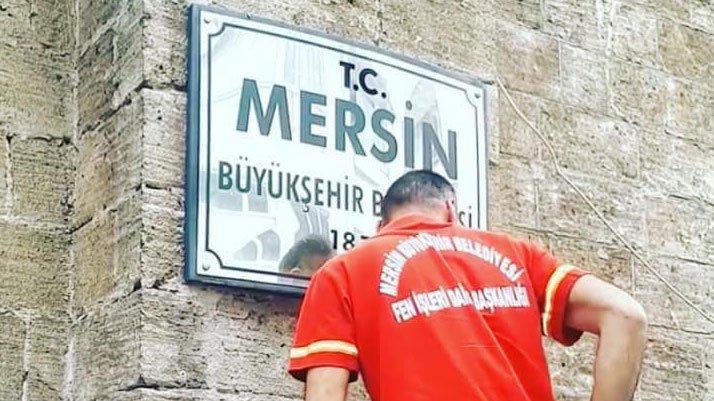 Mersin Büyükşehir tabelasına T.C. eklendi