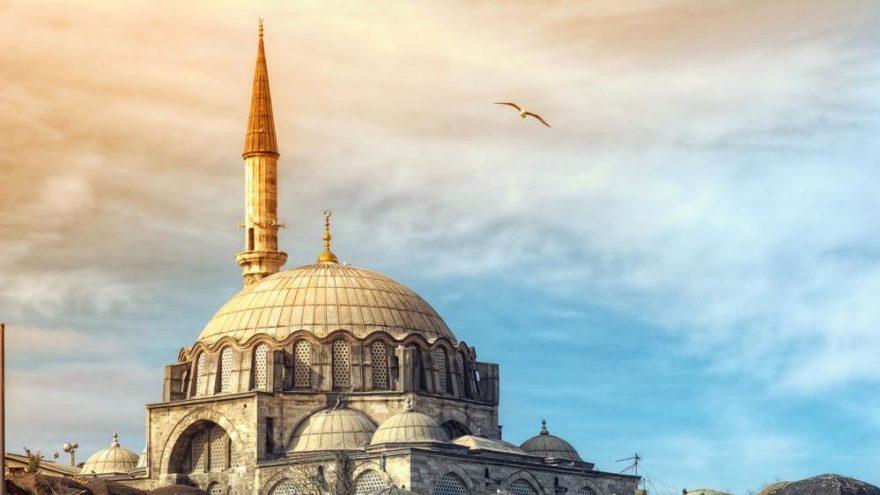 İftar saatleri   İftara kaç saat kaldı? İstanbul, İzmir, Ankara ve il il Ramazan İmsakiyesi
