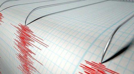 Papua Yeni Gine'de 7.5'lik deprem