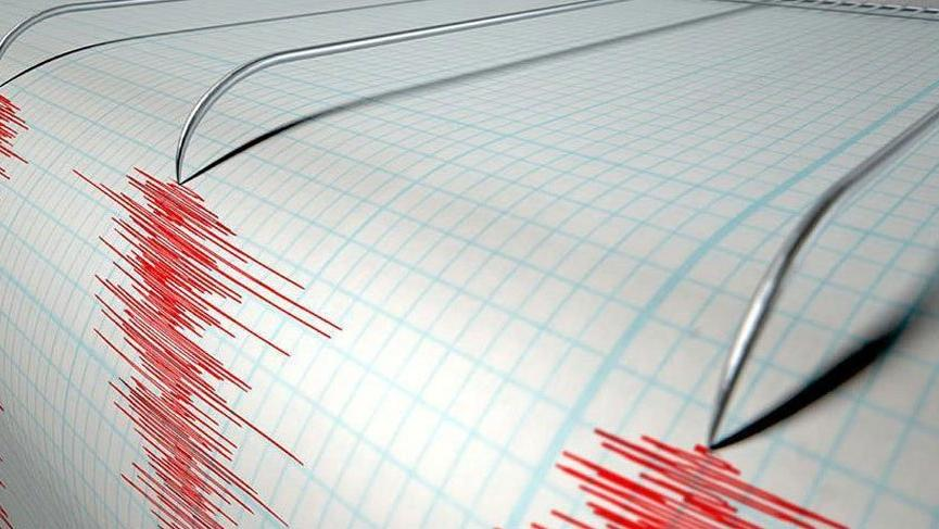 Son dakika... Papua Yeni Gine'de 7.5'lik deprem