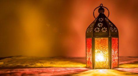 Ramazan Bayramı ne zaman? 2019 Ramazan Bayramı tatili kaç gün?