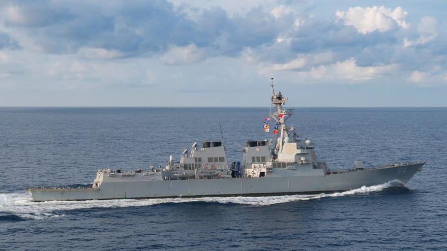 ABD'den korkutan hamle: Savaş gemisi ilerliyor